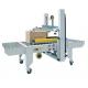 STEP E-50 Automatic Side Belts Driven Carton Sealer