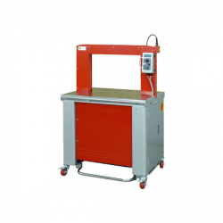 STEP TP-702RS High Speed Automatic Strapping Machine for Round and Small Products