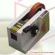 STEP SL1 Tapemetre 25mm tape