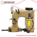 STEP U700C High Speed Chain Stitch Bag Closing Machine